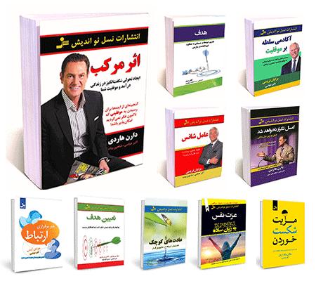کتاب های اکبر عباسی